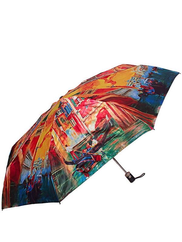 Зонт   5156606