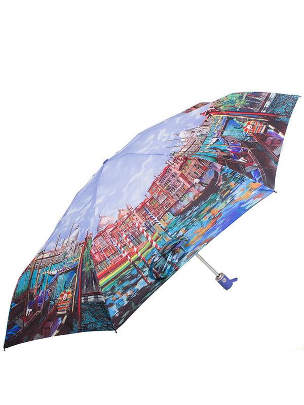 Зонт-автомат | 5156740