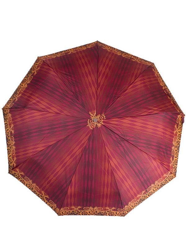 Зонт-автомат | 5156830
