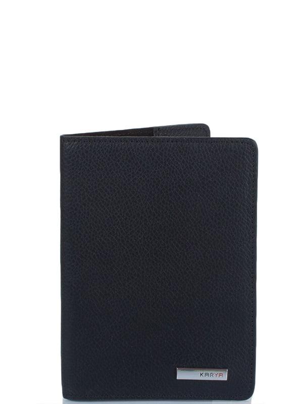 Обкладинка для паспорта   5157096