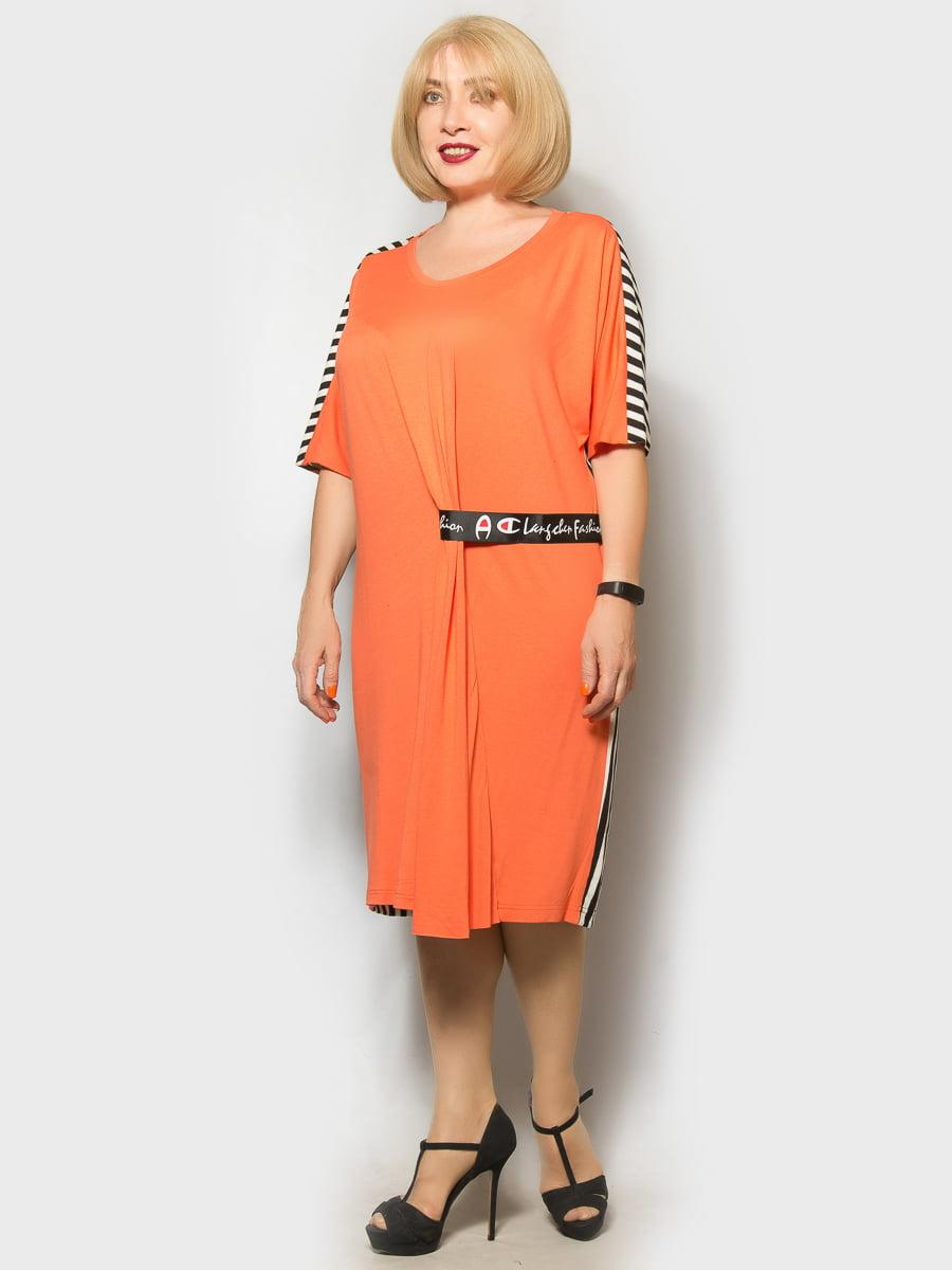 Платье оранжевое   5158756