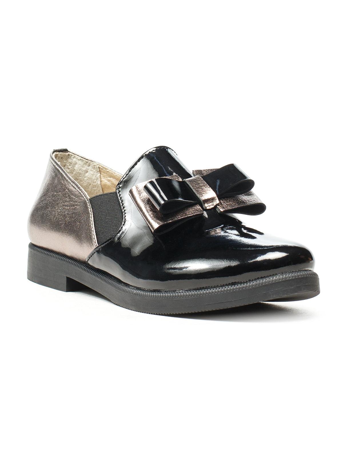 Туфли двухцветные | 5151606