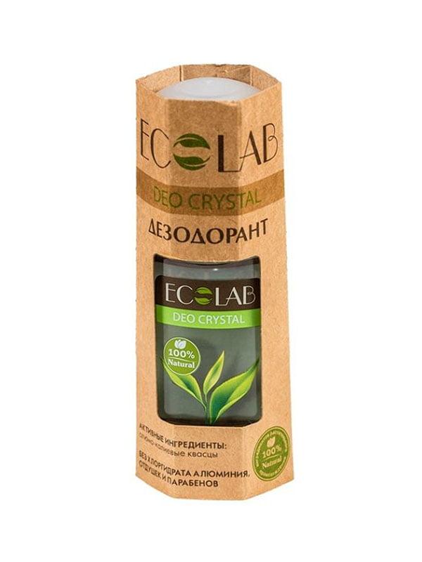 Дезодорант для тела «Натуральный» (50 мл) | 5164584