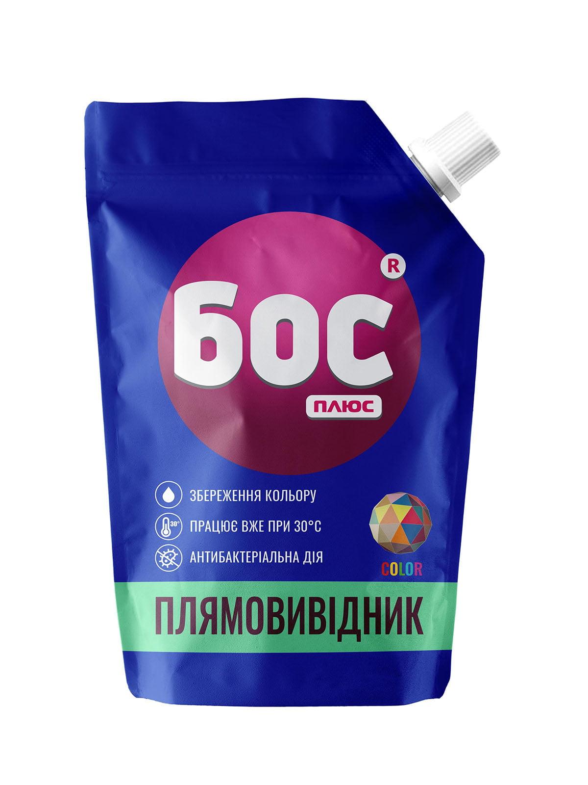 Пятновыводитель для цветных тканей (500 мл) | 5165790