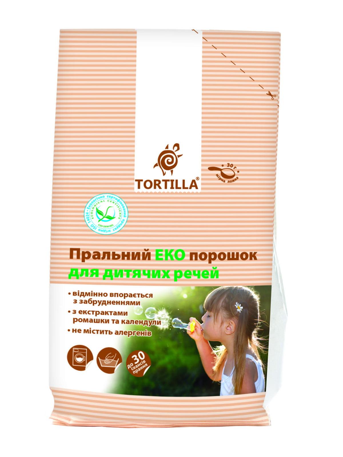 Пральний екопорошок дитячий (1,5 кг) | 5165829