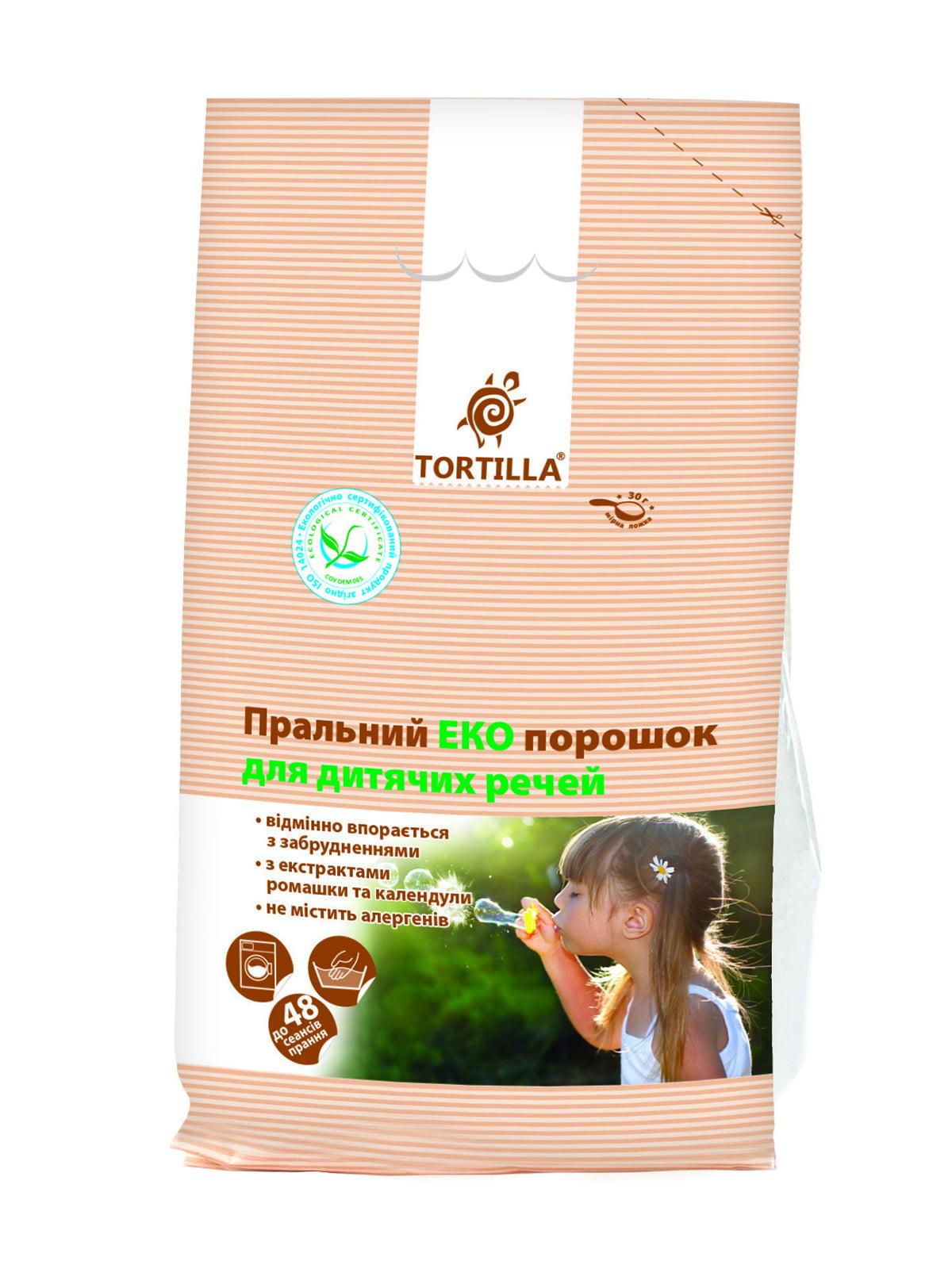 Пральний екопорошок дитячий (2,4 кг) | 5165865