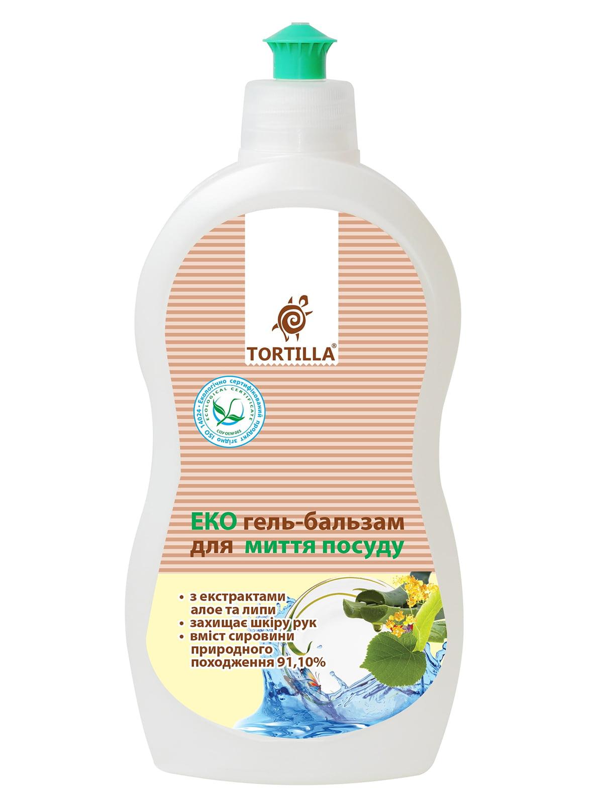 Еко гель-бальзам для миття посуду  (500 мл)  | 5165839