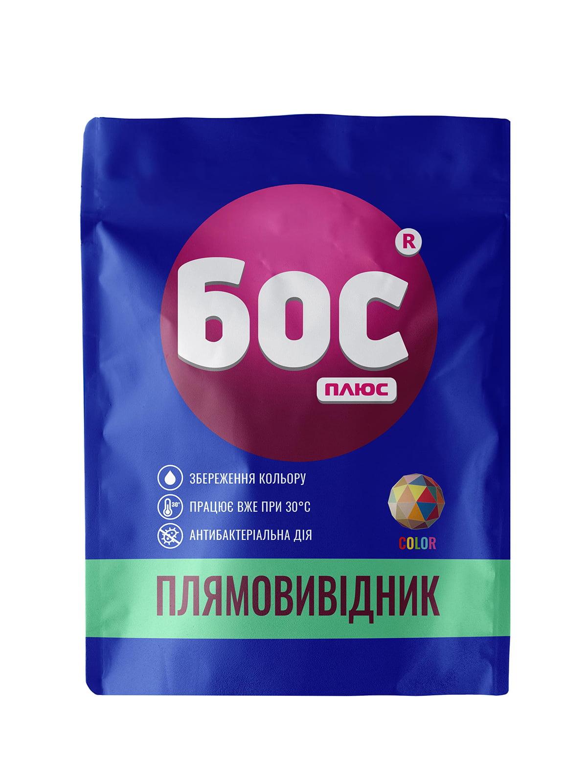 Плямовивідник для кольорових тканин (50 г)   5165785
