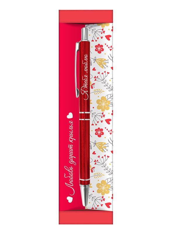 Ручка шариковая металлическая With love | 5168299