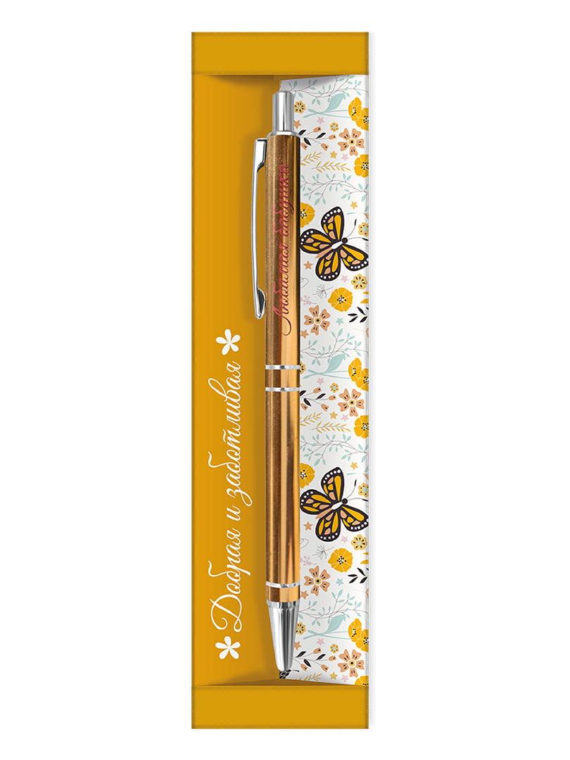 Ручка шариковая металлическая «Любимая бабушка» | 4984835