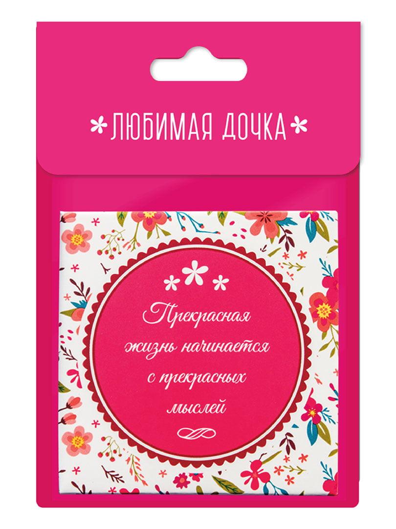 Магнит на холодильник «Любимая дочь» | 4984841