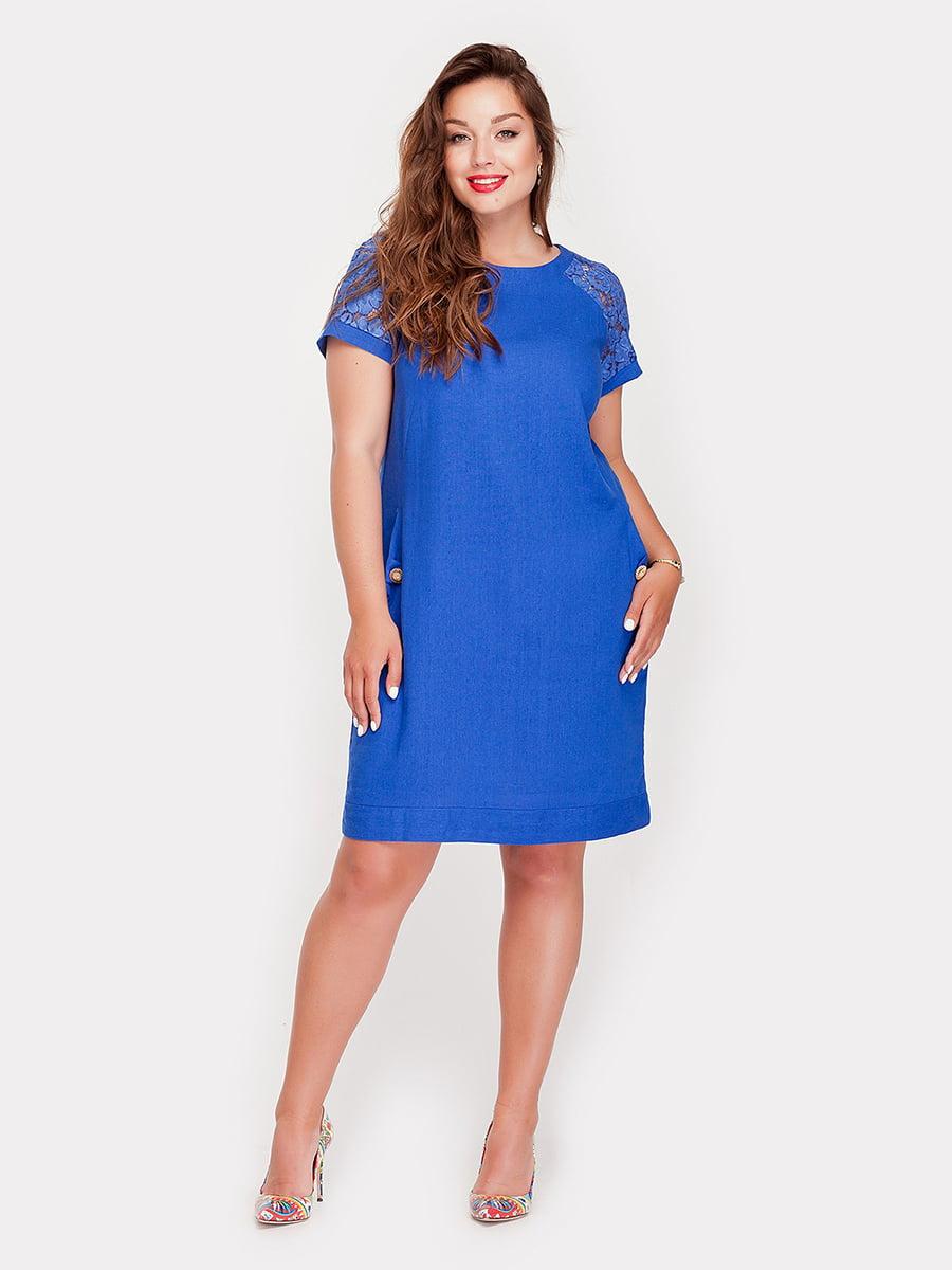 Платье цвета электрик | 4265973