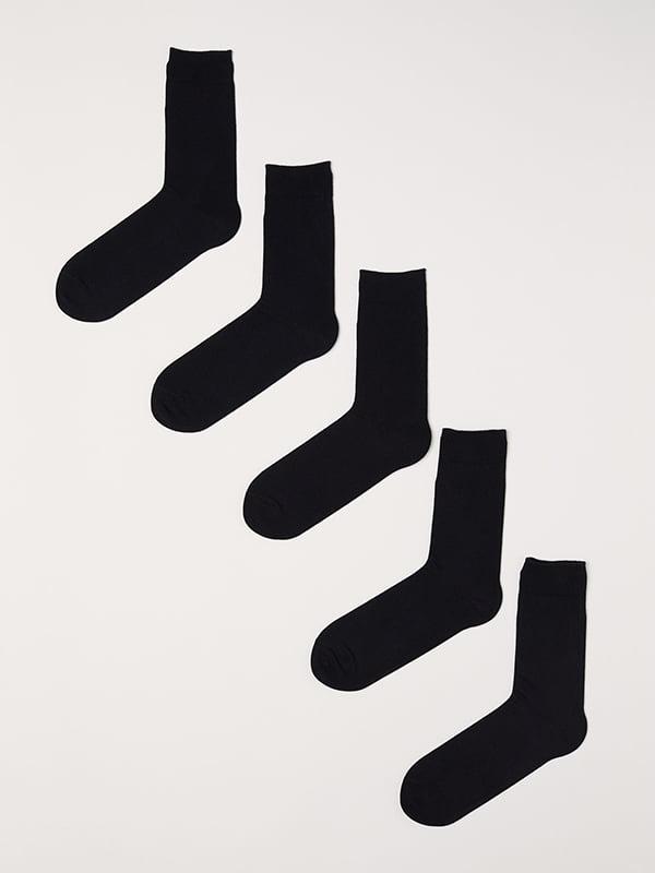 Набор носков (5 пар) | 5170822