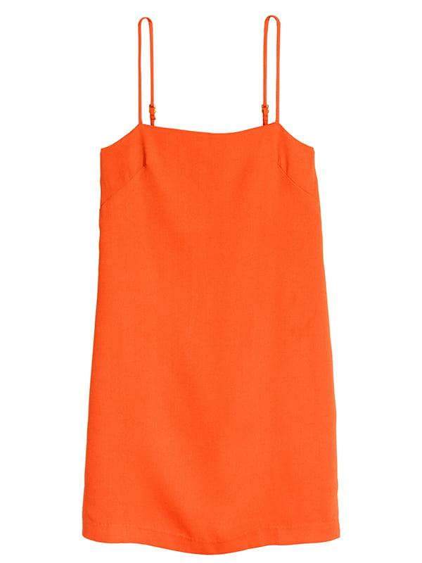 Сарафан оранжевый   5171198