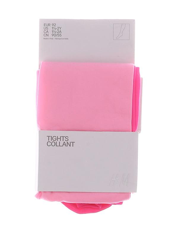 Колготки рожеві | 5171552