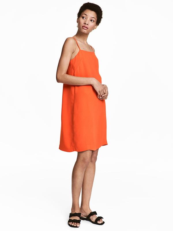 Сарафан оранжевый | 5172476