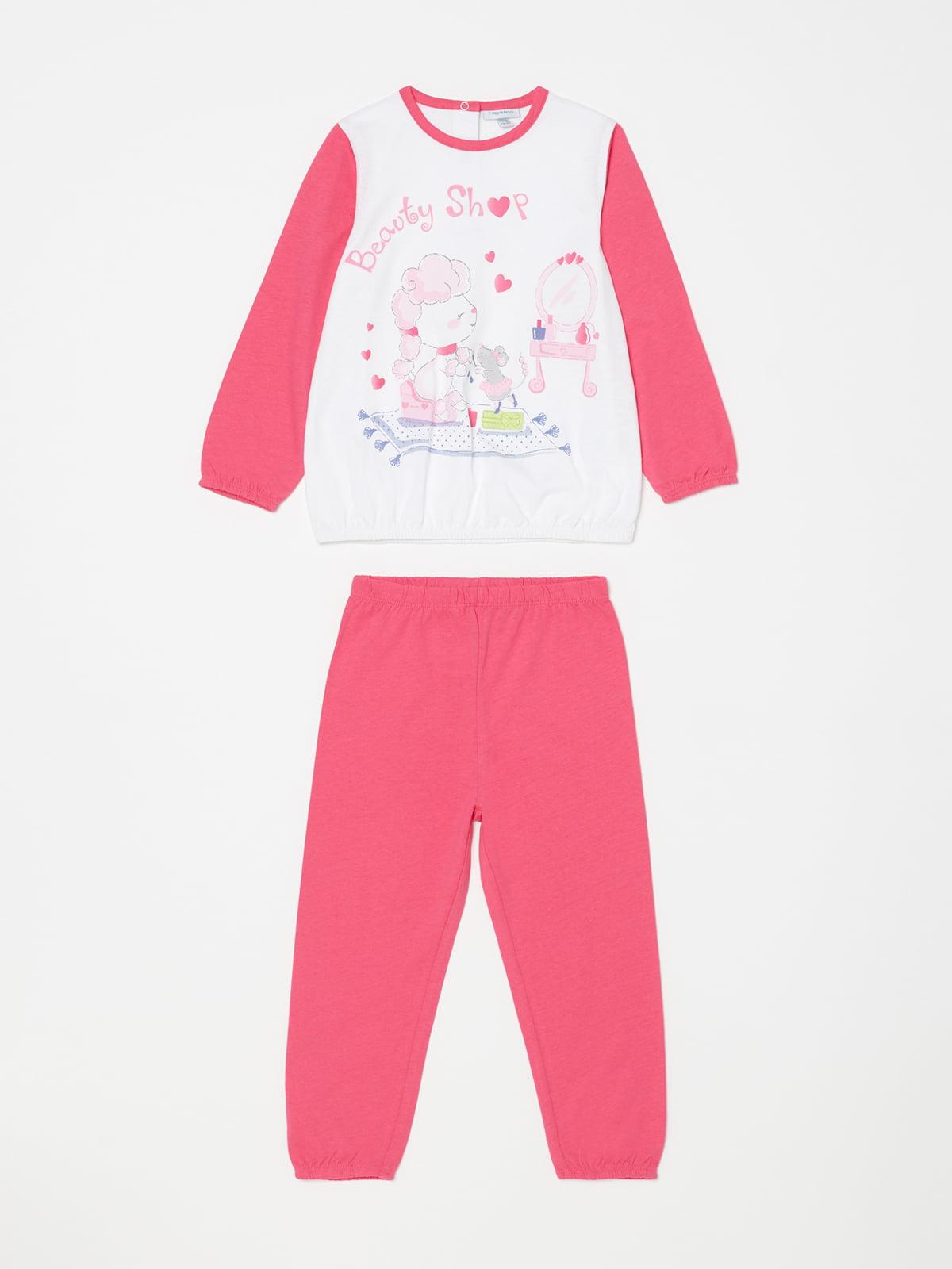 Піжама: джемпер і штани | 5149151