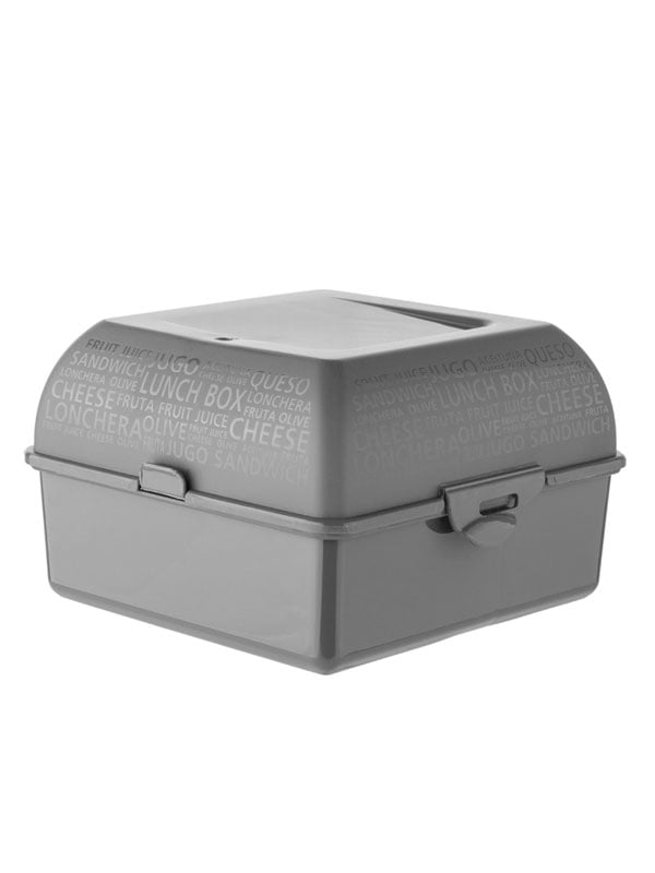 Контейнер для обіду темно-сірий | 5177615