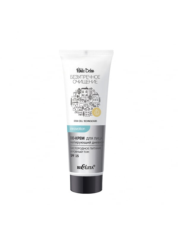 DD-матуючий крем для обличчя денний | 5057109