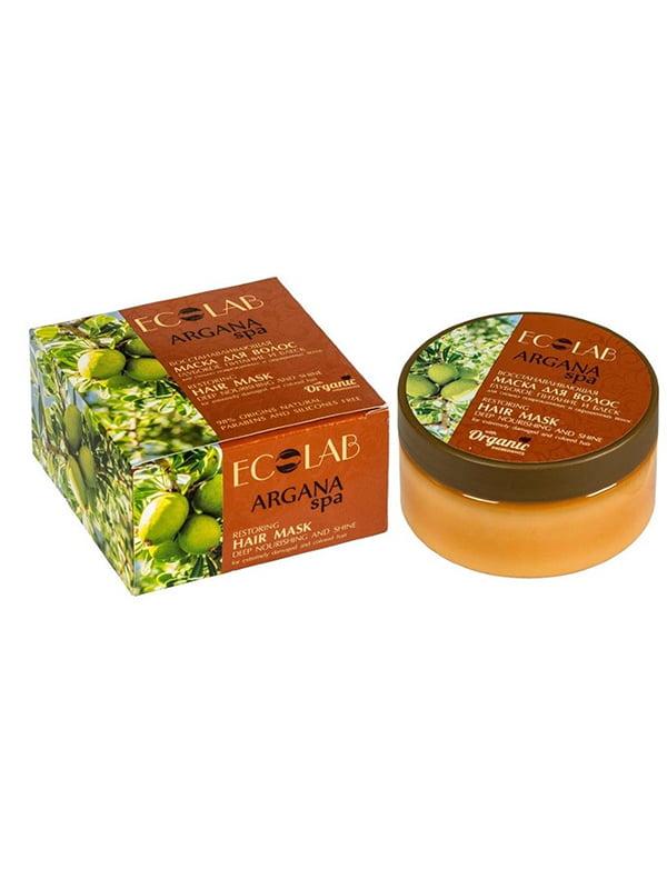 Маска для волос обновляющая «Глубокое питание и блеск» (200 мл) | 5153317