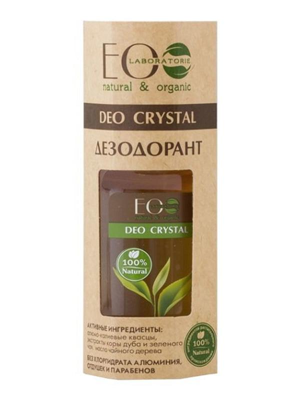 Дезодорант для тела «Кора дуба и зеленый чай» (50 мл)   5164582