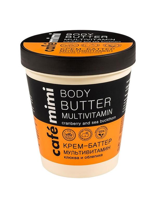 Крем-Баттер для тела «Мультивитамин» (220 мл) | 5192639