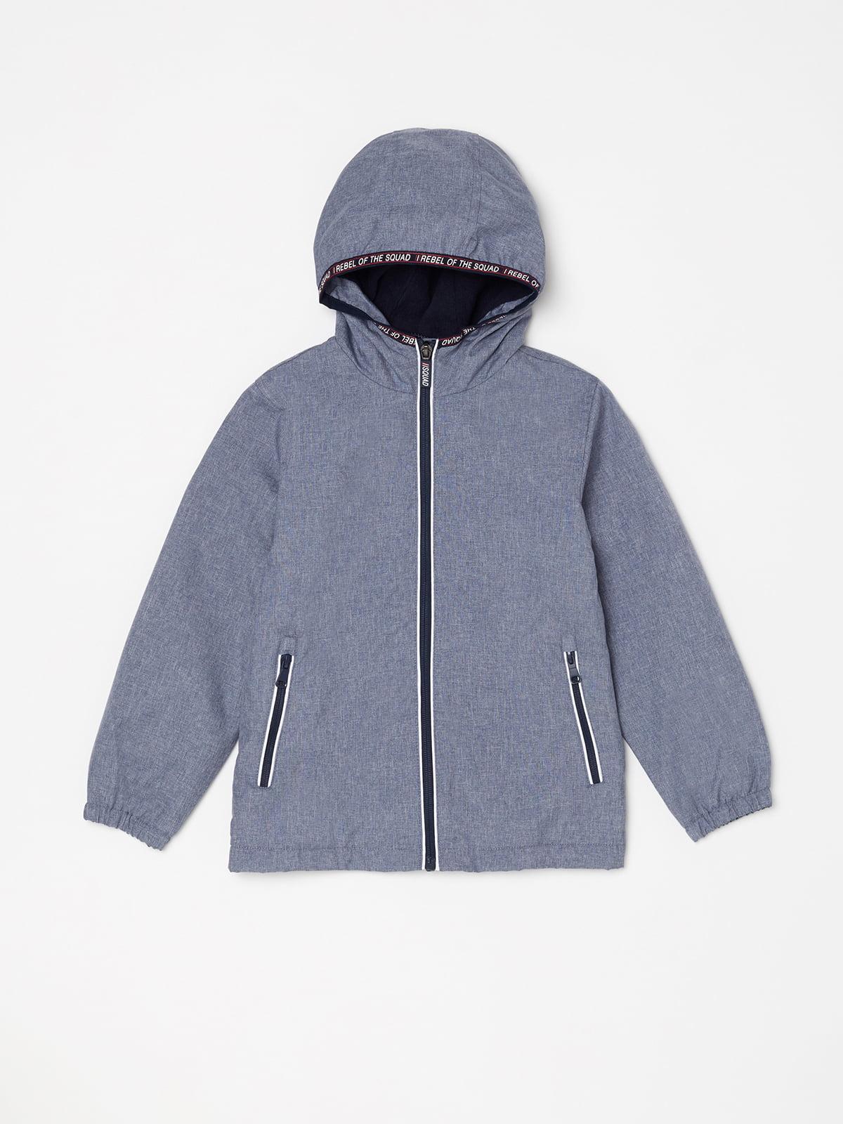 Куртка синяя | 5161670