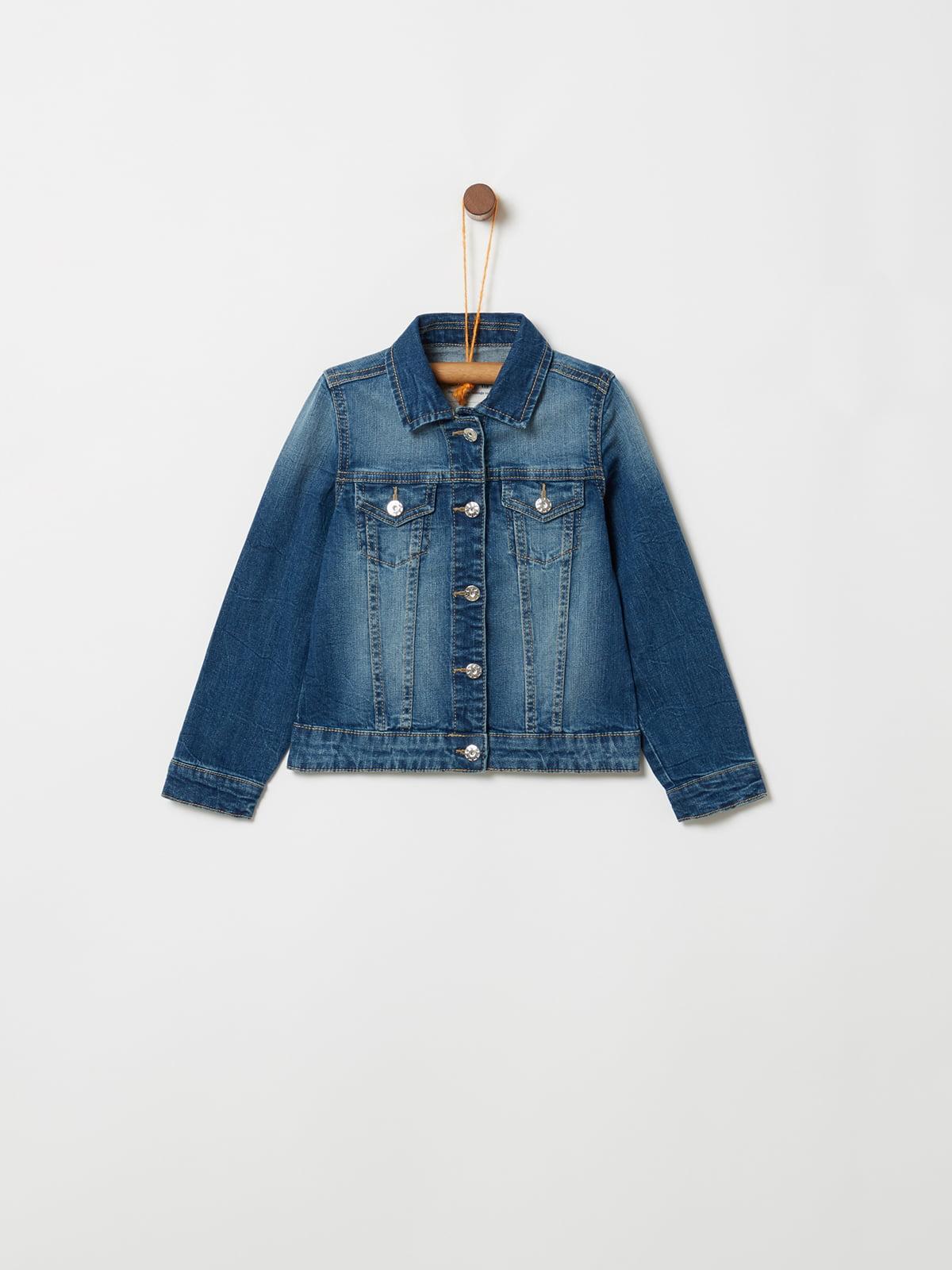 Куртка синя | 5161672