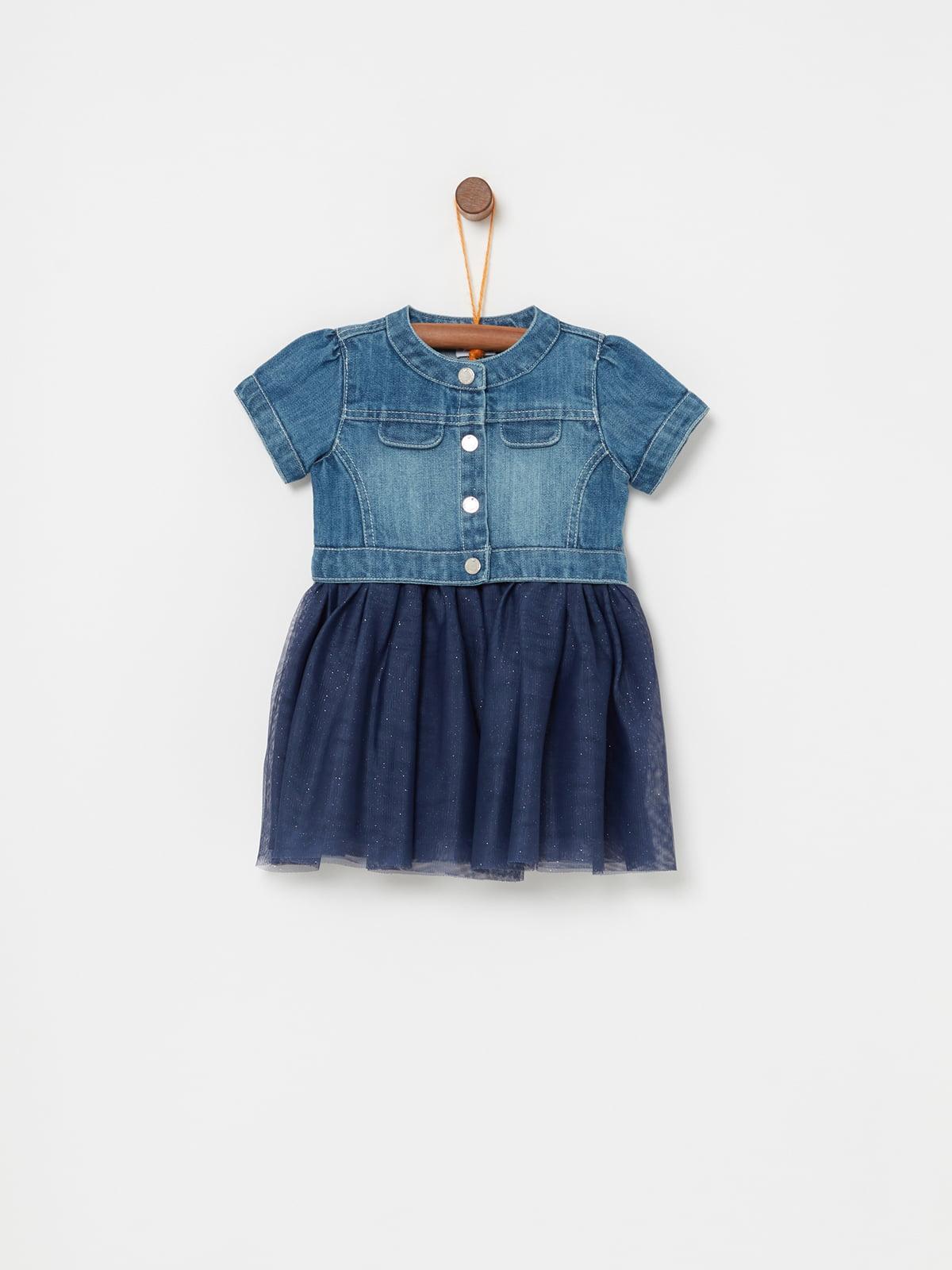 Сукня синя | 5161694