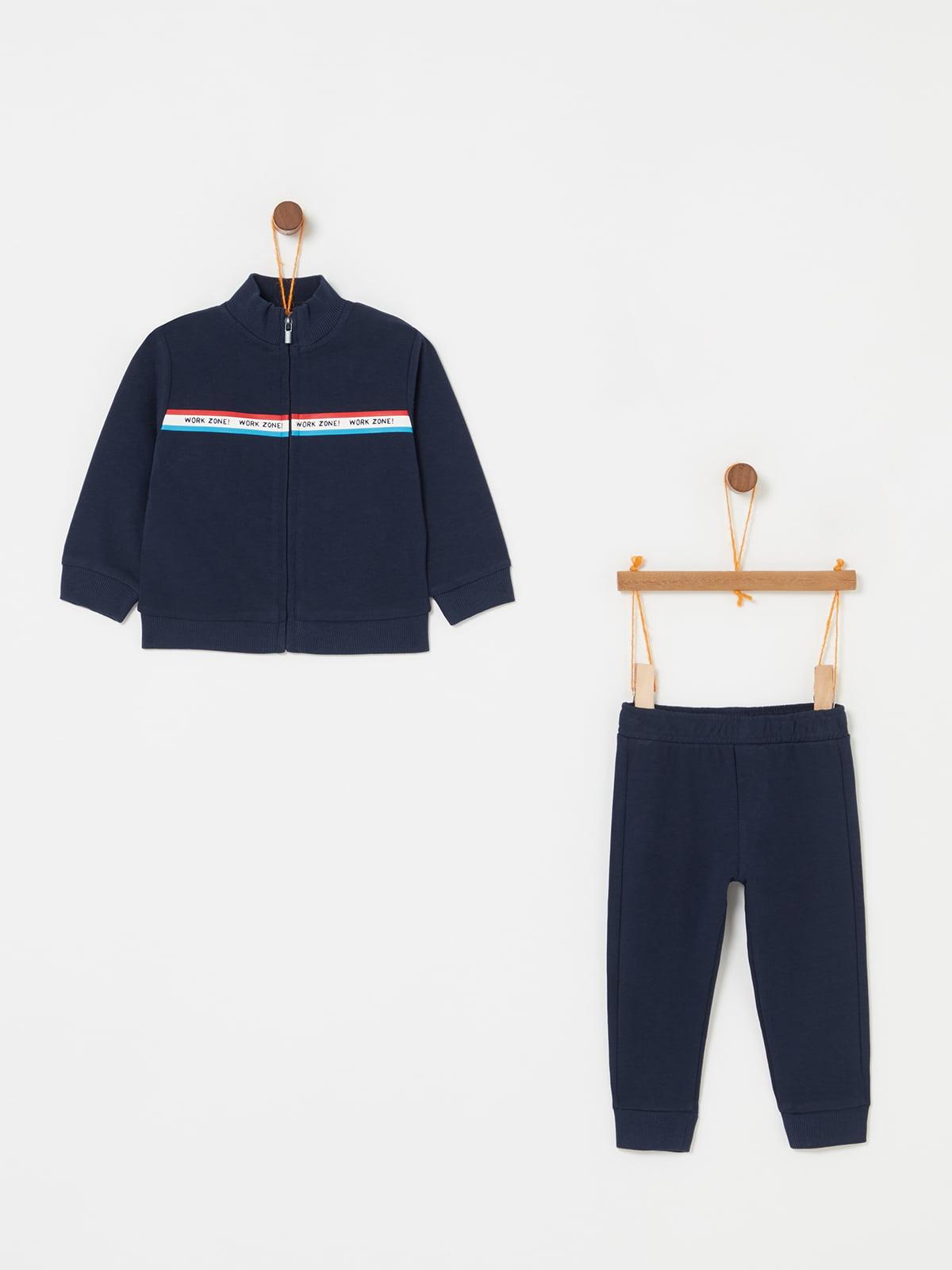 Комплект: кофта та штани   5161788