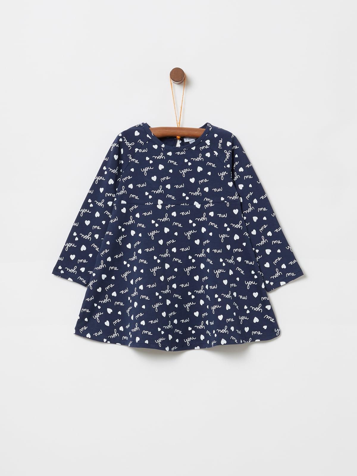 Платье синее в принт   5166707