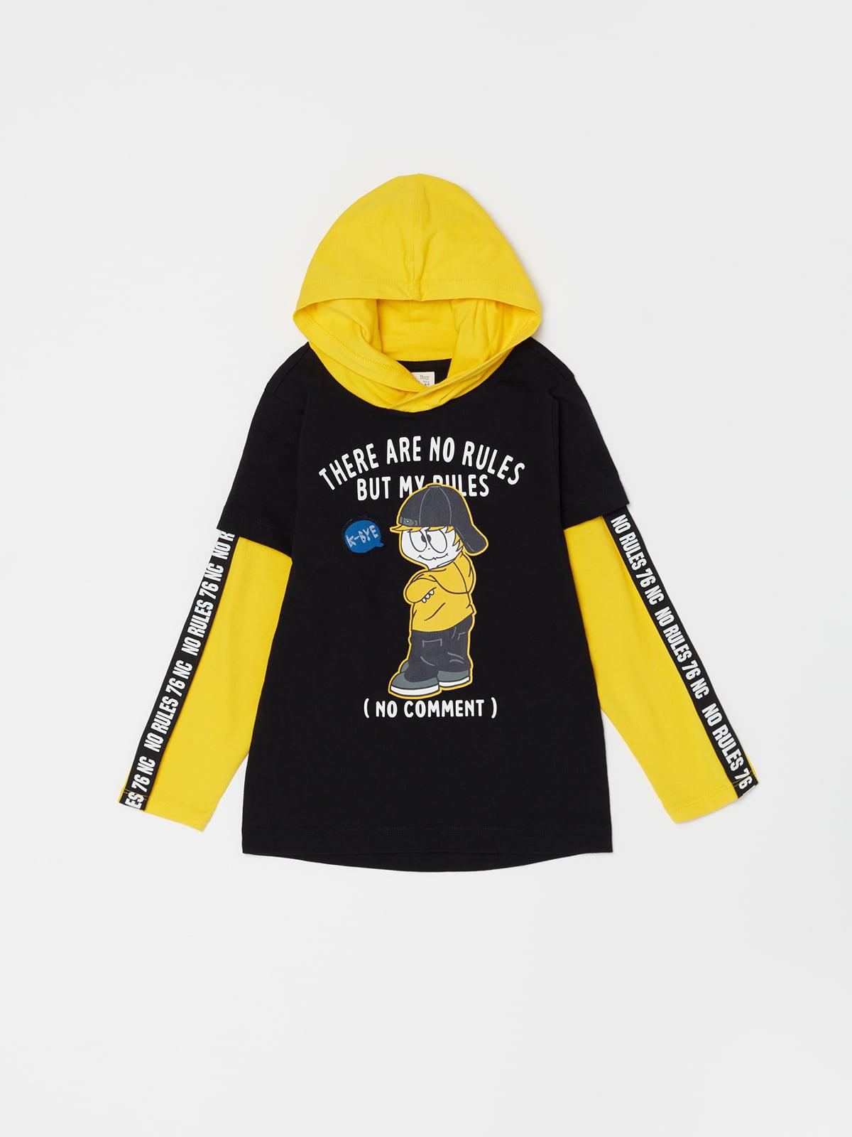 Худи черно-желтая с принтом | 5166714