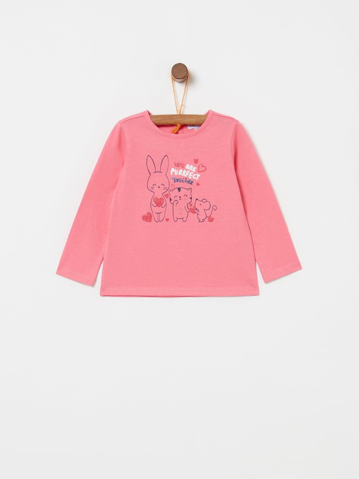 Лонгслів рожевий із принтом | 5166762