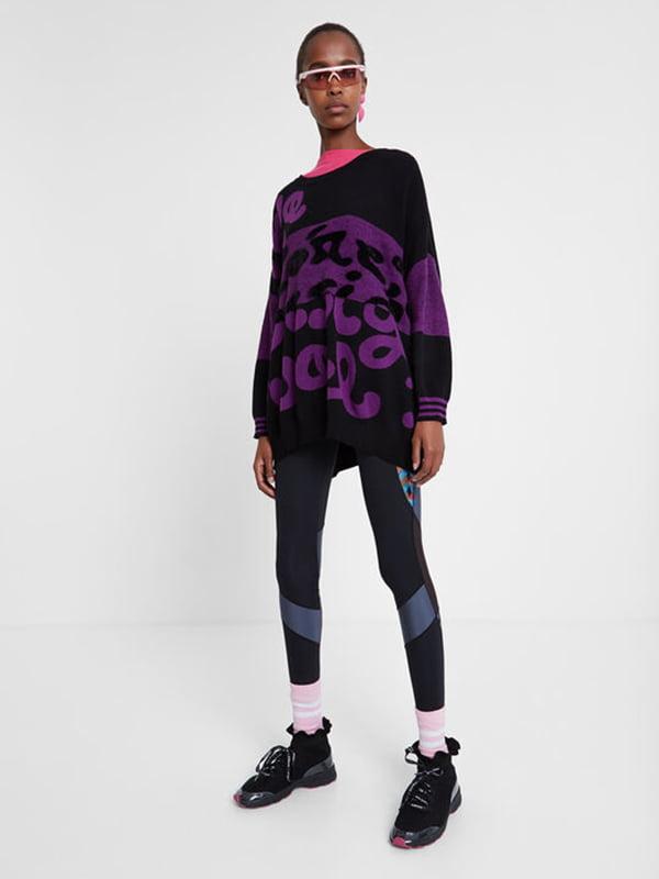 Джемпер чорно-фіолетовий | 5185600