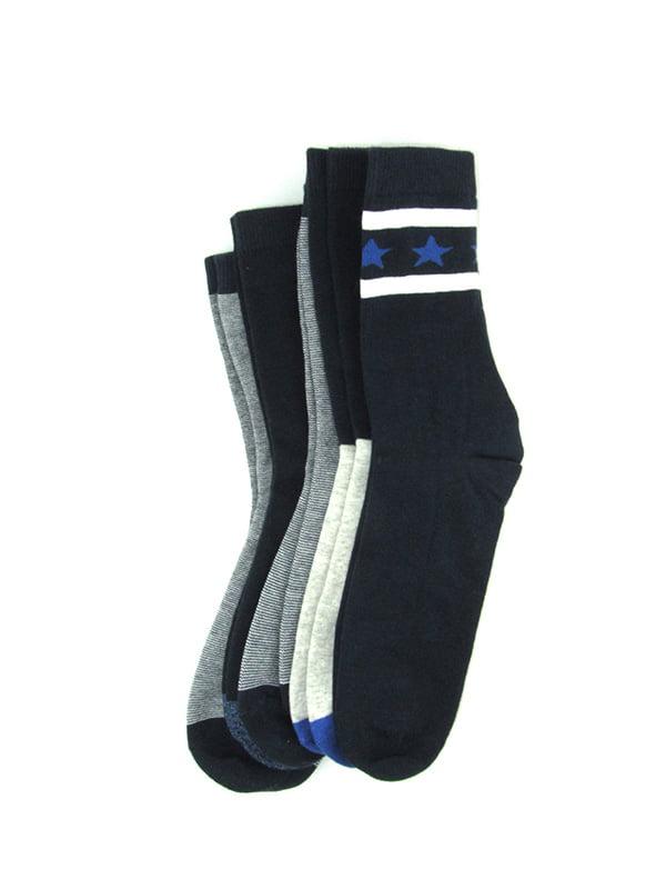 Набір шкарпеток (5 пар)   5200359