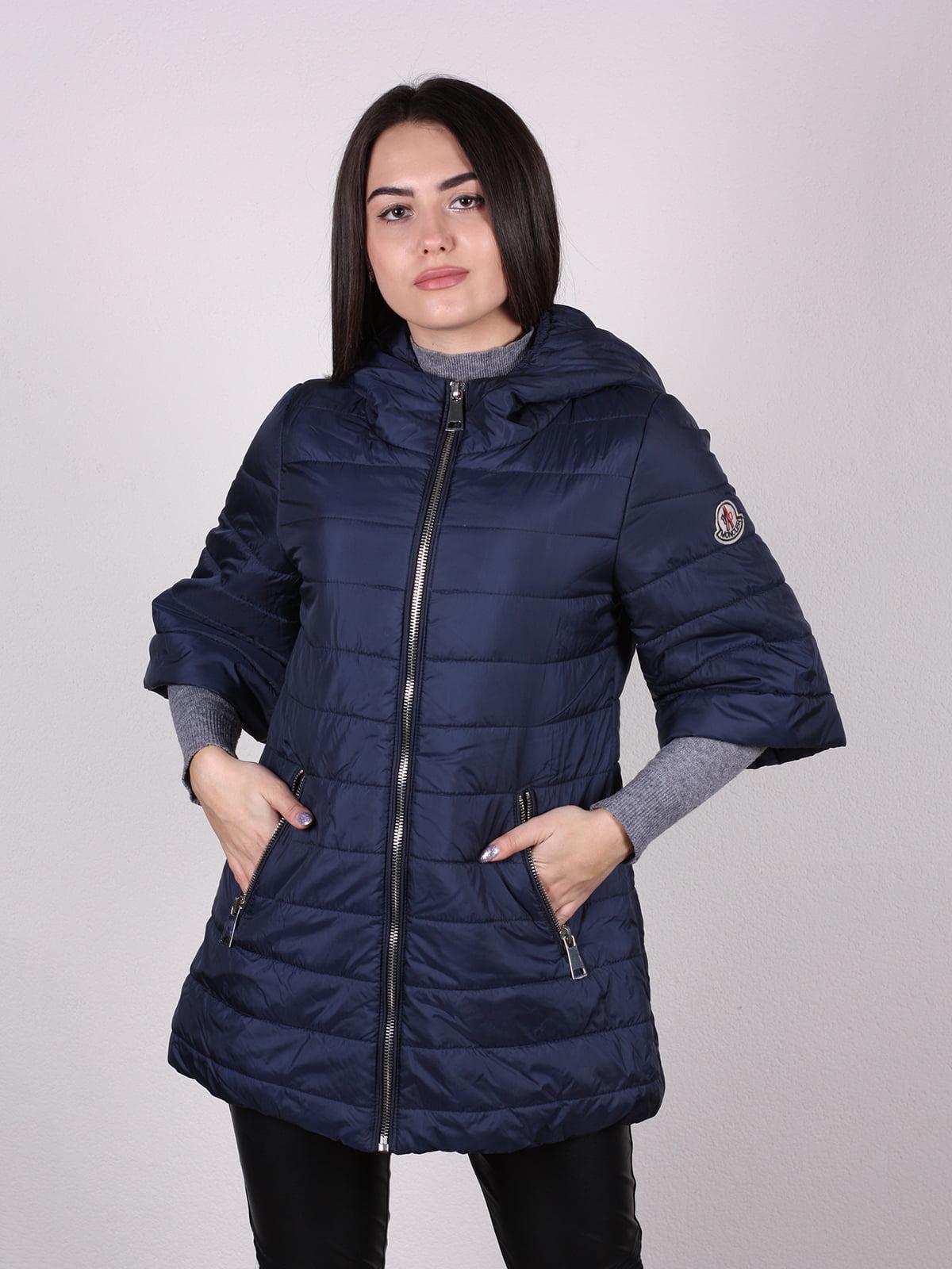 Куртка синяя   5205245