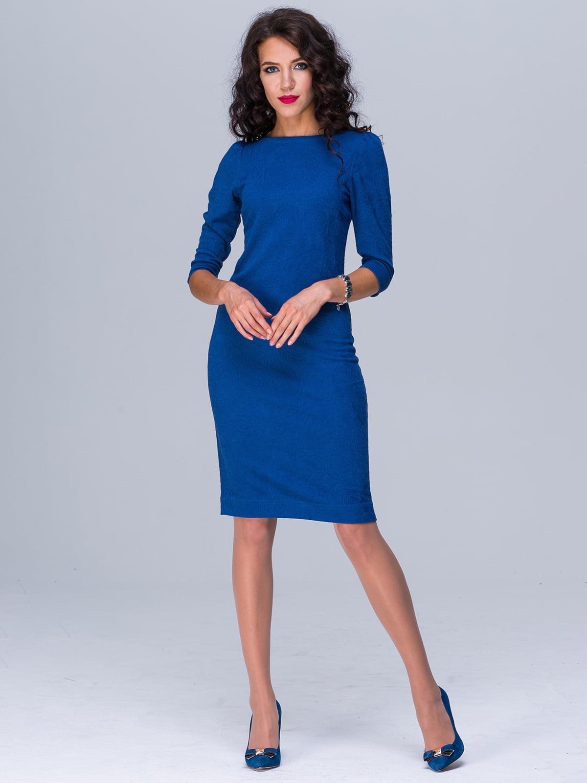 Платье ярко-синее | 5212498
