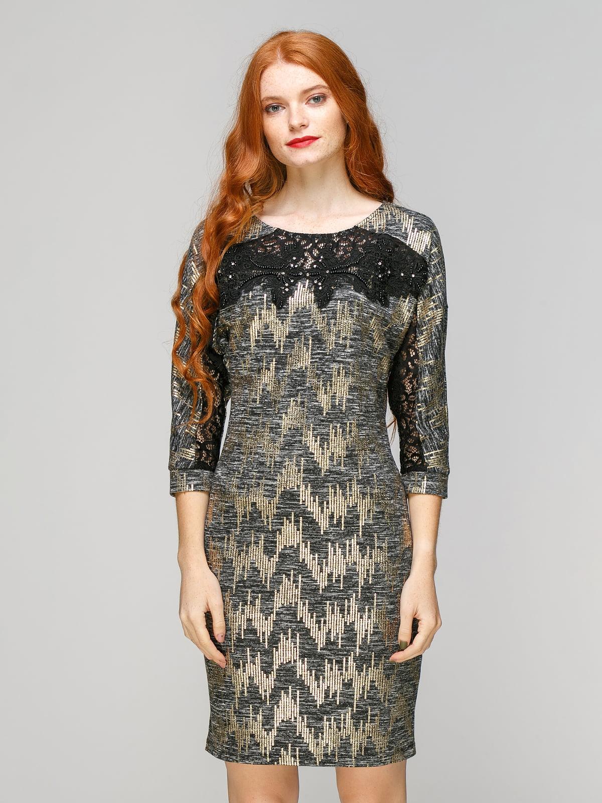 Платье серо-золотистое | 5208391