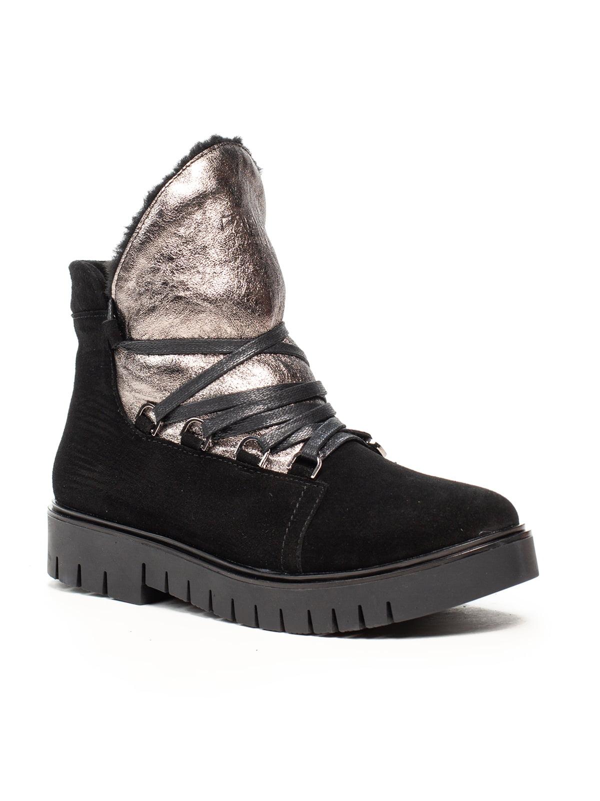 Ботинки черно-золотистые | 5213536