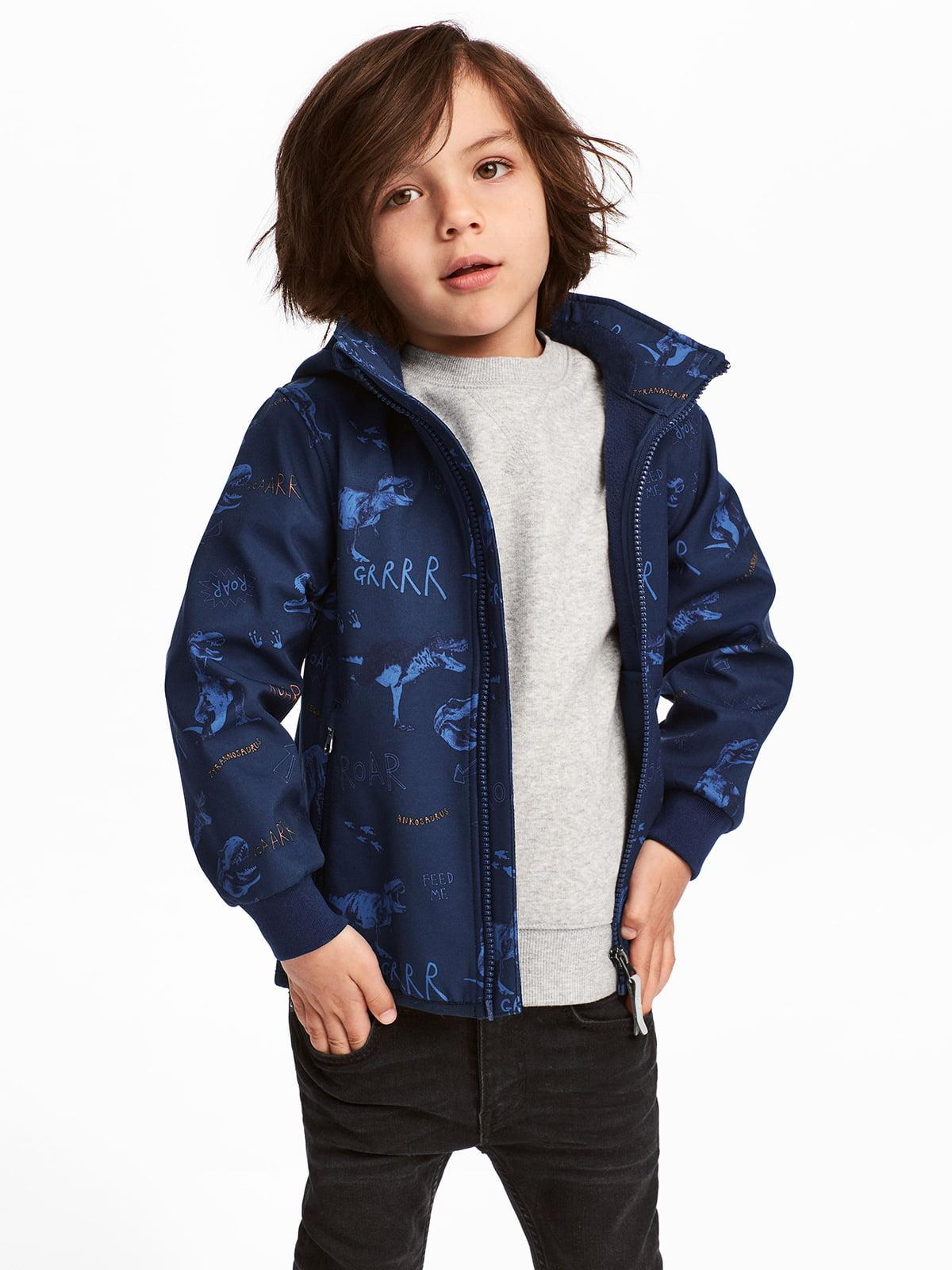 Куртка синяя в принт   5216702