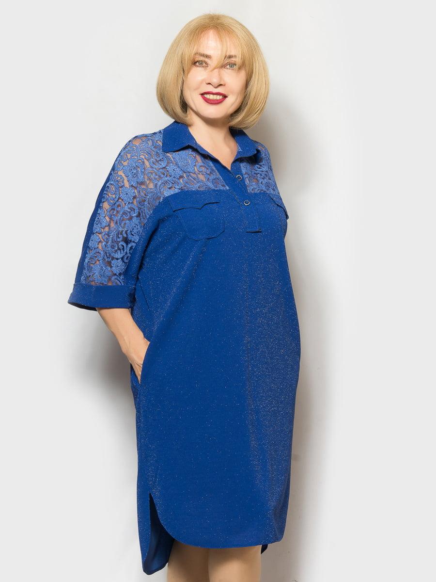 Платье синее | 5217626