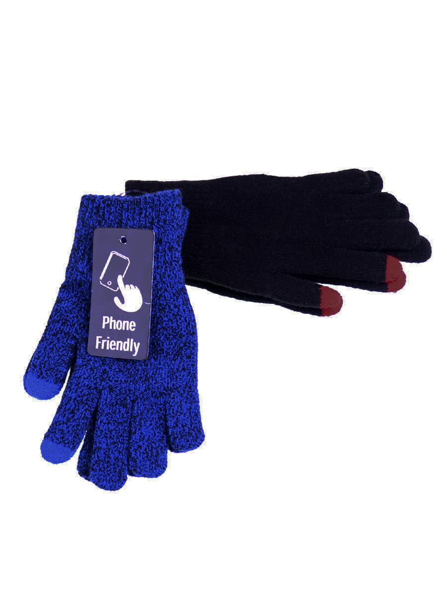 Набор перчаток (2 пары) | 5217944