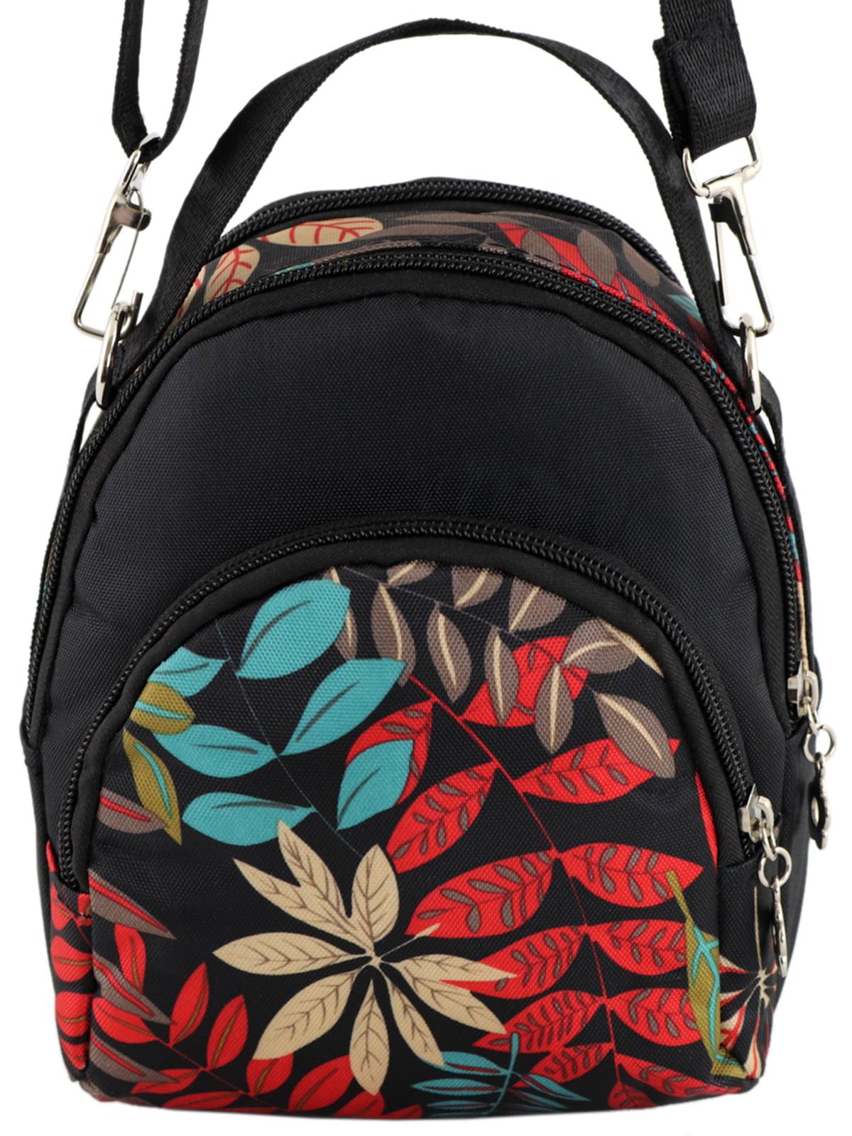 Сумка-рюкзак черная | 5219088