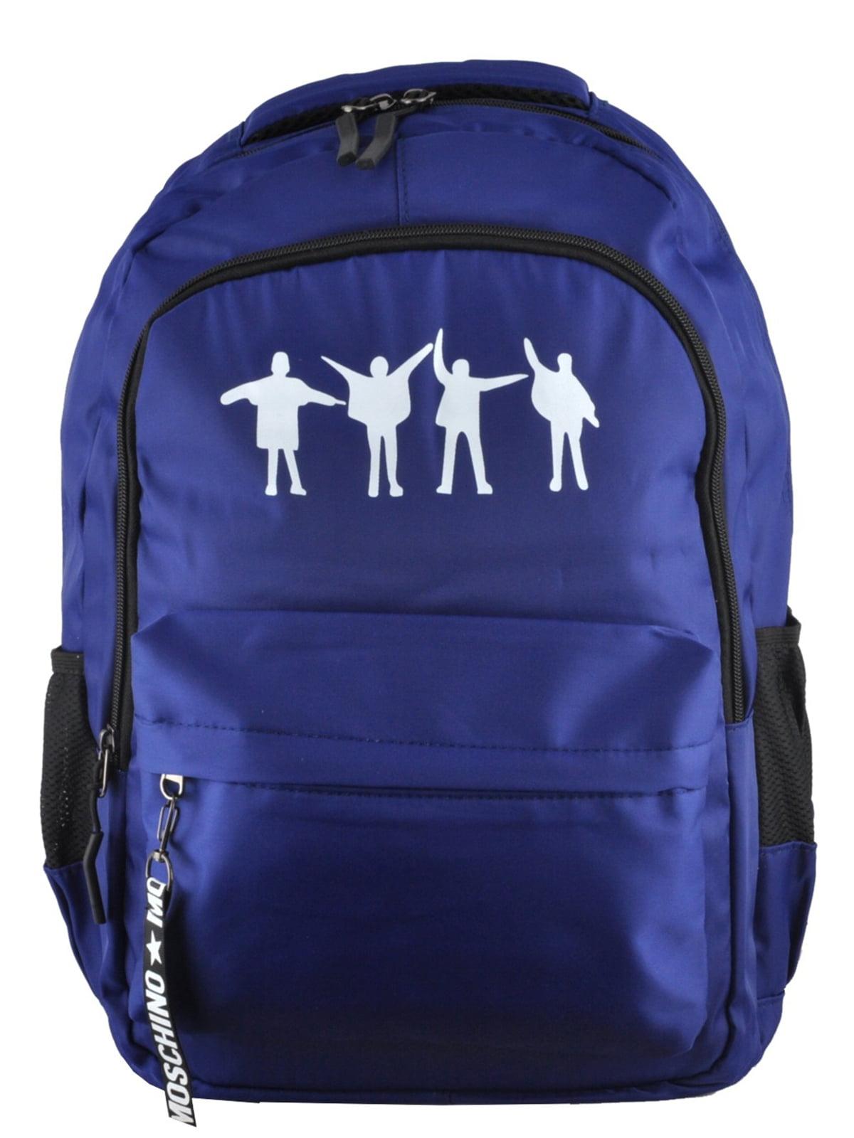Рюкзак синій   5219448