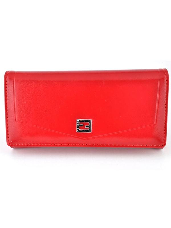 Гаманець червоний | 5219659