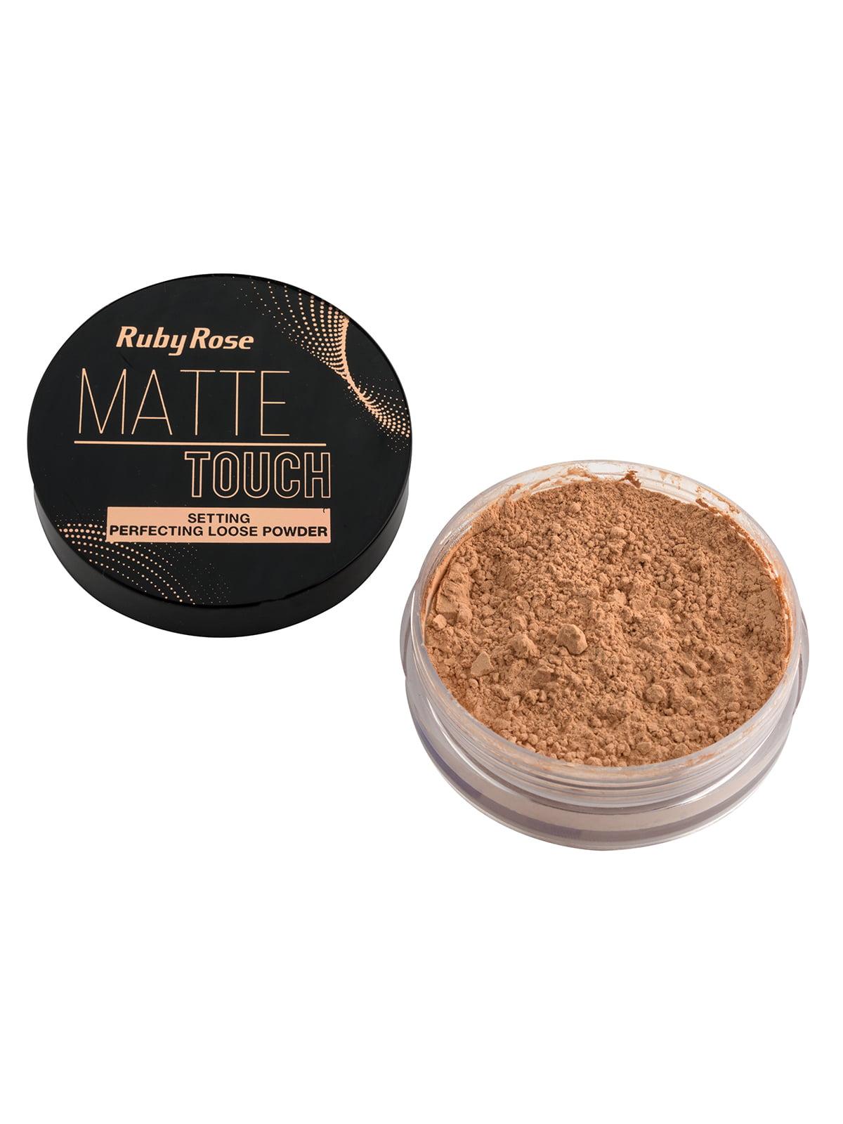 Пудра рассыпчатая Matte Touch Setting Perfectiing Loose Powder (8,5 г) | 5223495