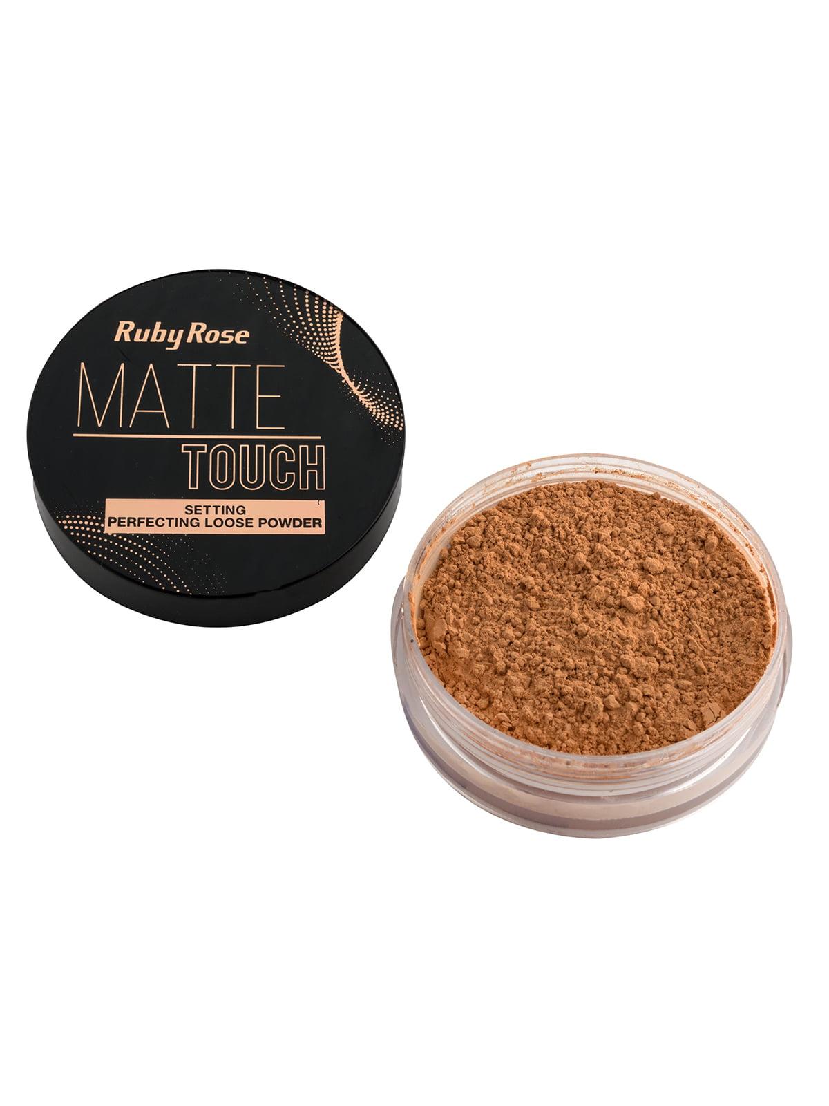 Пудра розсипчата Matte Touch Setting Perfectiing Loose Powder (8,5 г) | 5223496