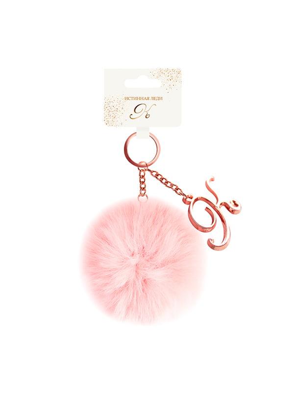 Брелок розовый   5224350