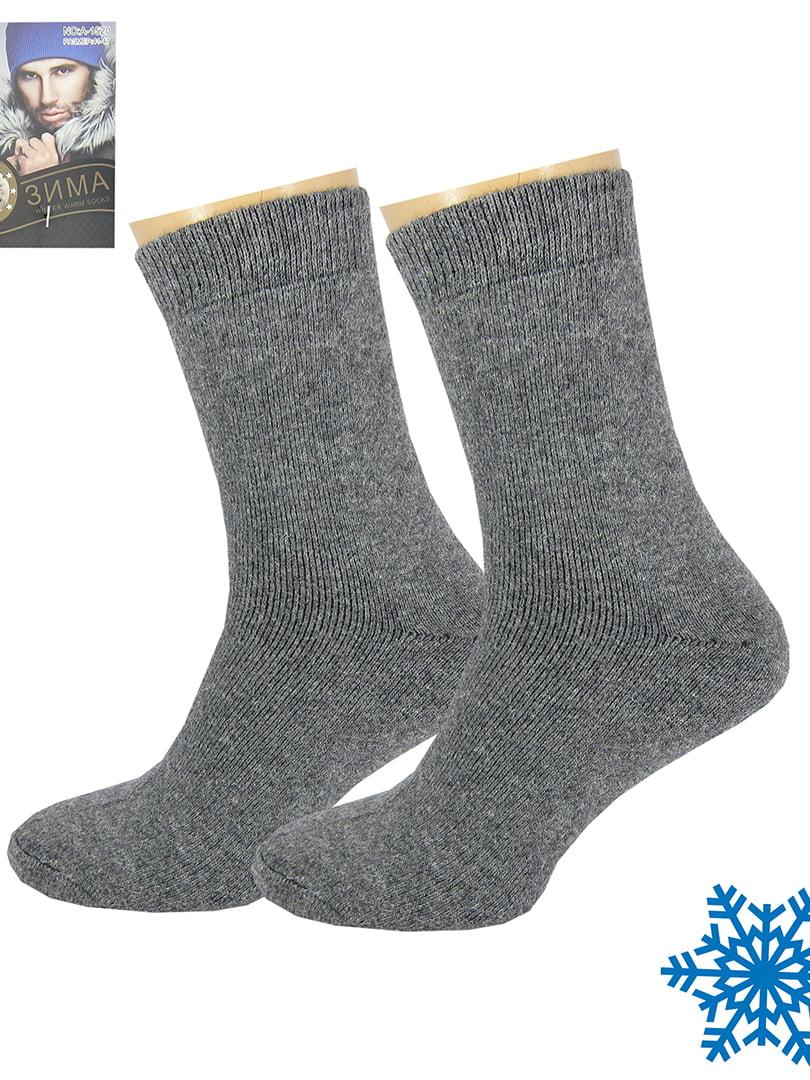 Шкарпетки сірі | 5226549