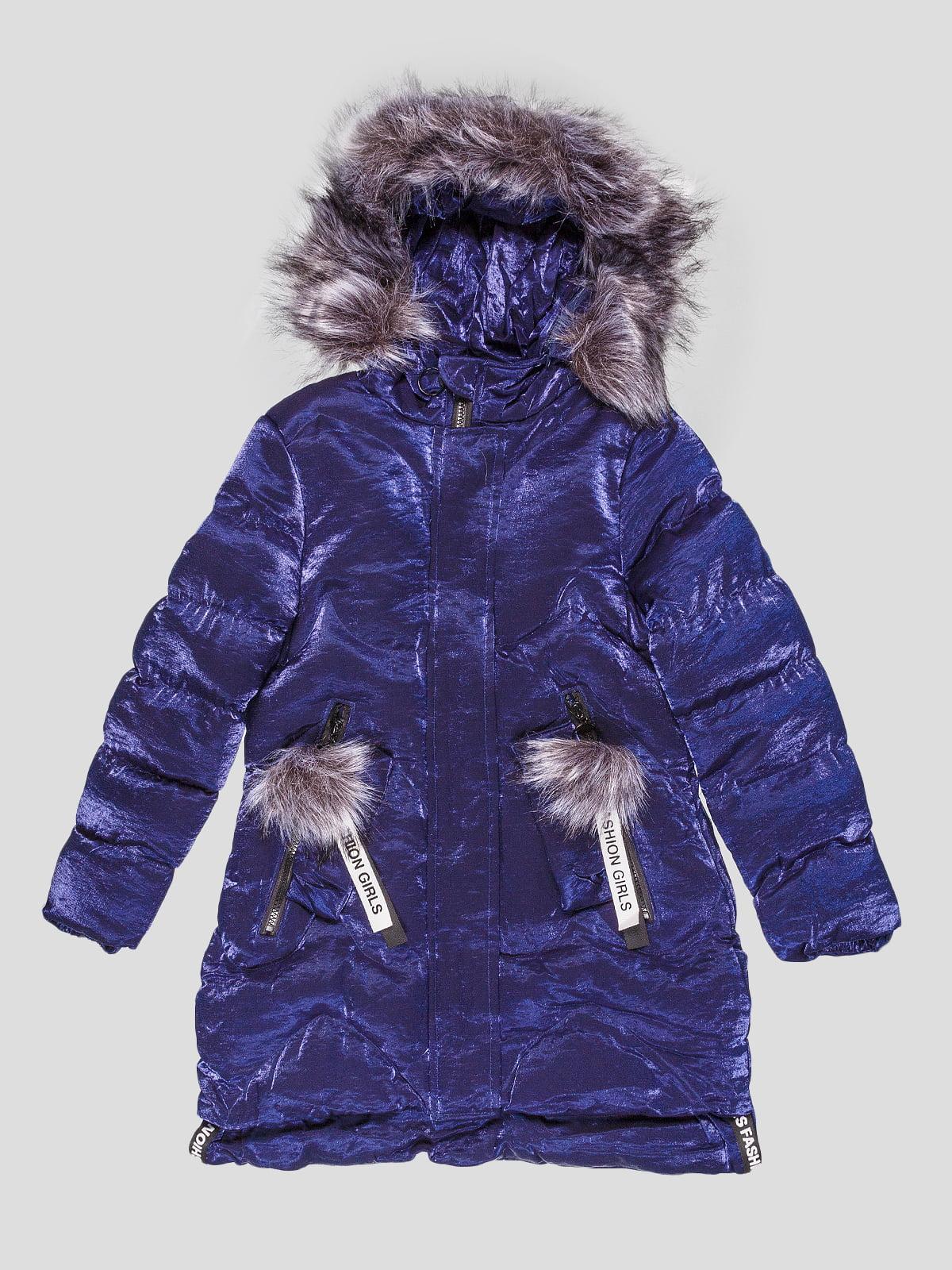 Пальто синє | 5228747